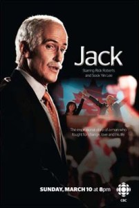 Jack (2013)