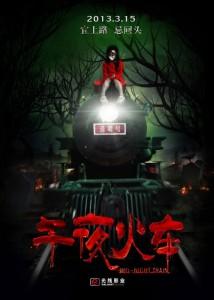 Mid-Night Train (2013)