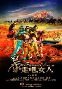Runaway Woman (2013)
