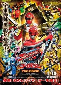 Tokumei Sentai Go-Busters vs. Kaizoku Sentai Gokaiger (2013)